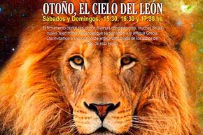Ciclo de Otoño: Otoño, el cielo del León