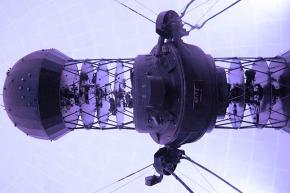 Instrumento planetario